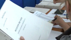 buletin de vot captura
