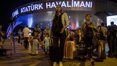 atac Istanbul Ataturk8 Getty