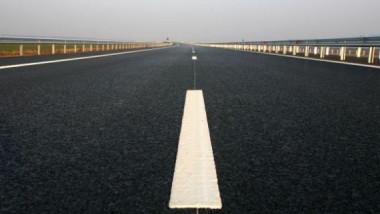 autostrada-sibiu-pitesti-va-fi-finantata-cu-fonduri-europene size9-570x420