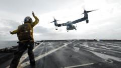 GettyImages-avion de lupta Typhoon Marea Britanie
