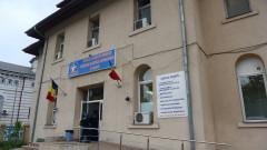 spitalul chirirgie plastica reparatorie arsuri bucuresti agerpres 7577330