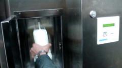 lapte bun