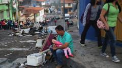 Foamete Venezuela GettyImages-477252243
