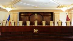 Curtea Constitutionala ccr 1