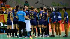 Romania handbal feminin RIO GettyImages-586850398