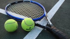 tenis bun