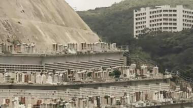 cimitire hong kong