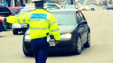gadget politia