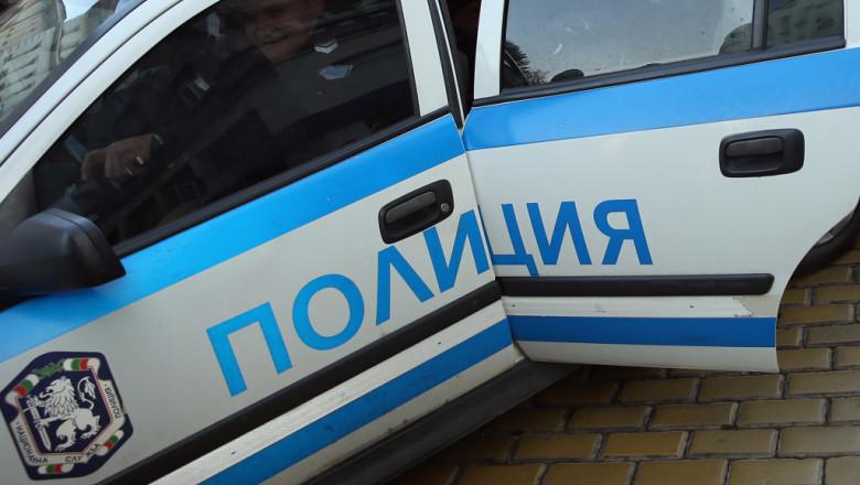 politie bulgaria getty