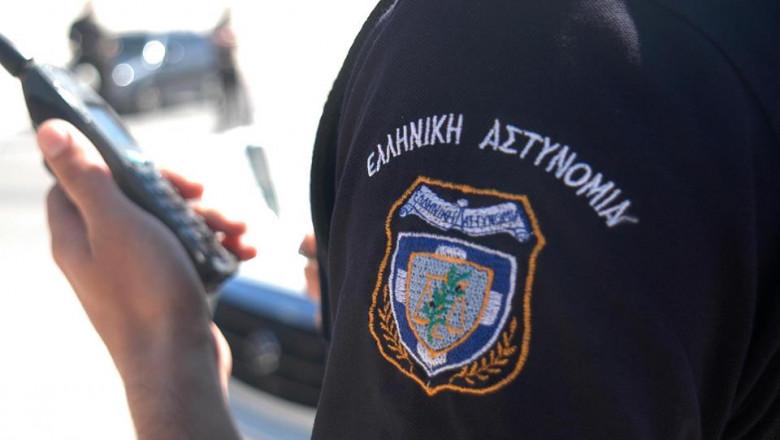 politist-politie-grecia-fb