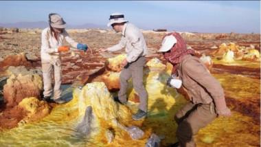 etiopia loc lipsit de viata - purification garcia lopez