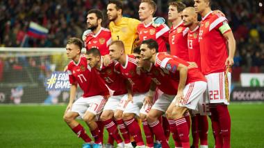 Russia v Scotland - UEFA Euro 2020 Qualifier