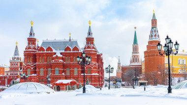 Moscow in winter, Russia. Manezhnaya Square overlooking Moscow Kremlin, top landmark of city.