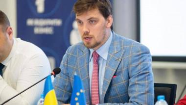 prim-ministru-ucraina-Oleksi-Honcearuk-fb