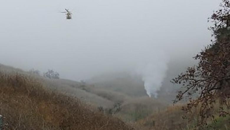 elicopter kobe