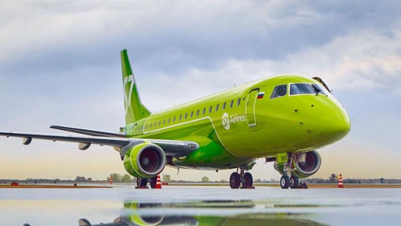 s7 airlinesc foto facebook