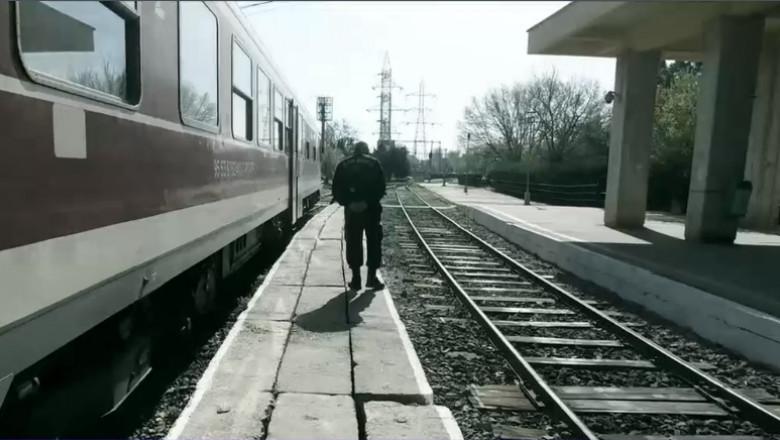 tren gara
