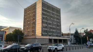 Banca_Nationala_a_Moldovei_ wiki
