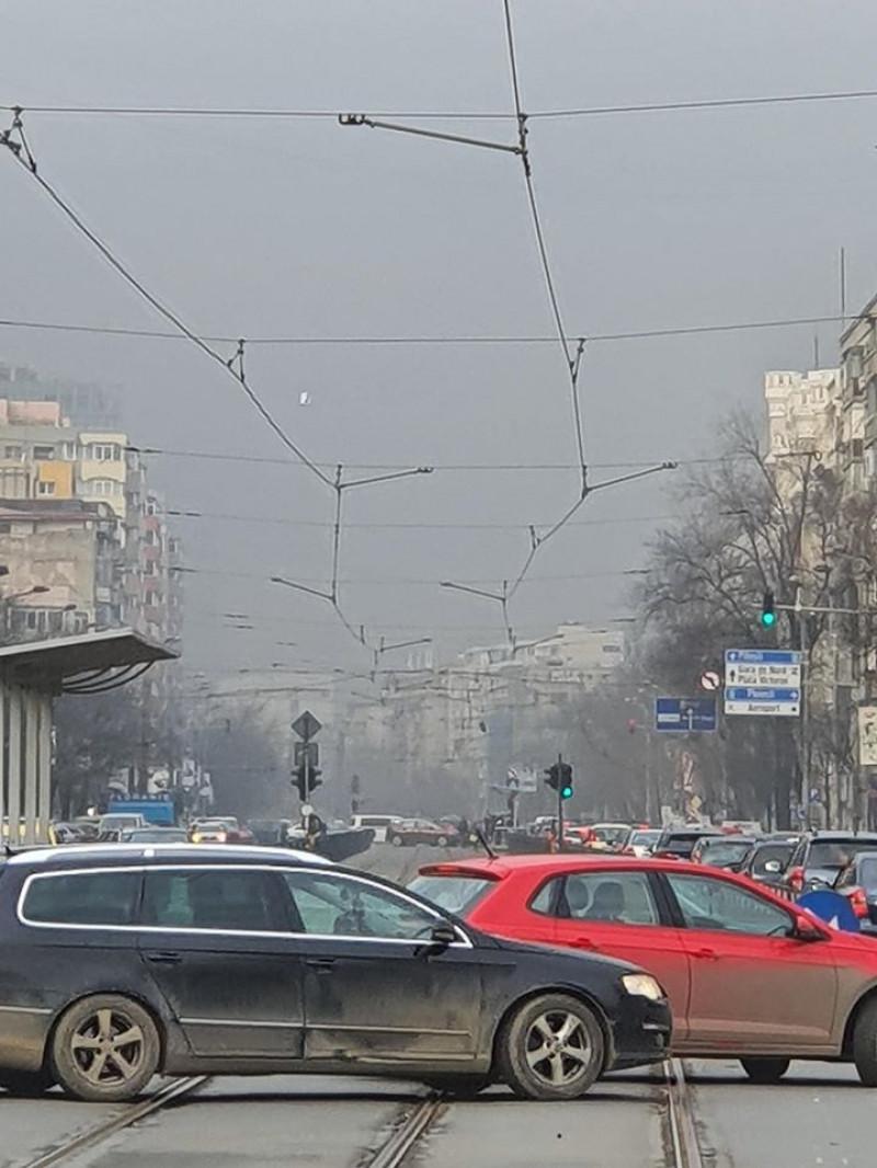 Poluare masivă în zona Capitale