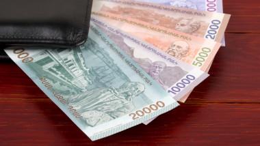 Armenian money in the black wallet