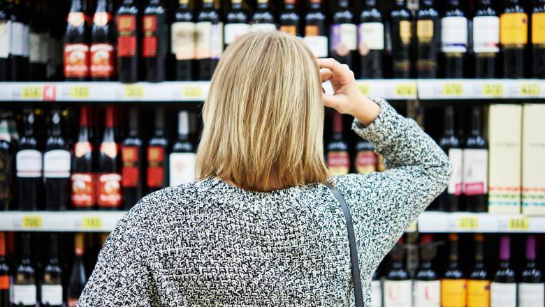 cumparaturi vin magazin