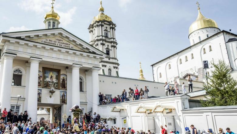 Cross Procession to Pochaev Lavra