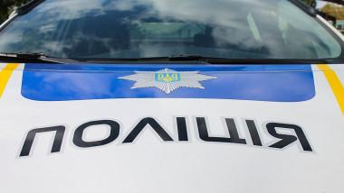 masina politie - unian