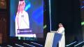 SAUDI ARABIA-RIYADH-FUTURE INVESTMENT INITIATIVE