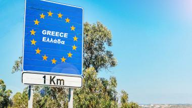 Semn care marcheaza frontiera cu Grecia
