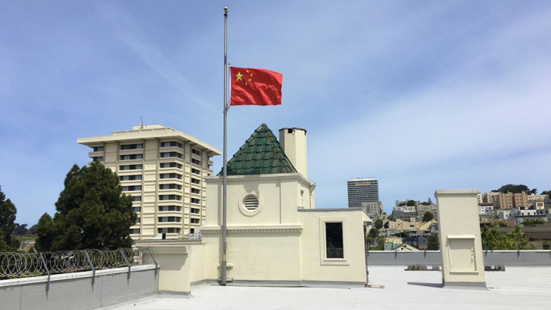 Consulate General of the People Republic of China in San Francisco