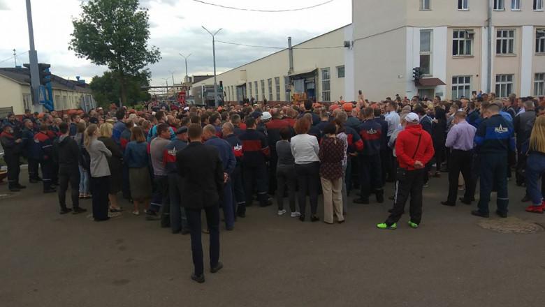 Belarus Presidential Election Peaceful Rallies