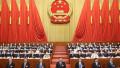 conducerea Partidului Comunist Chinez