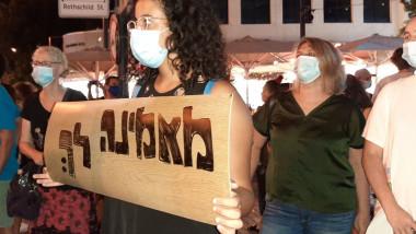 viol Israel