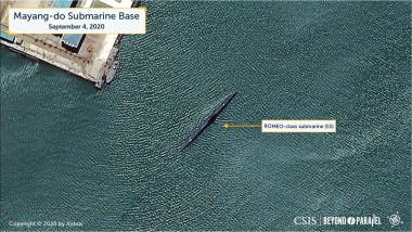 submarin coreea nord