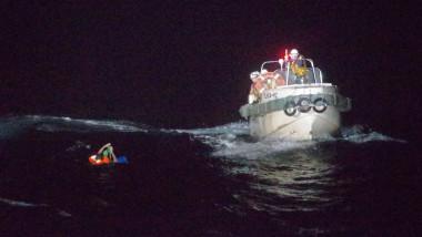 operațiune e salvare paza de coastă japoneză