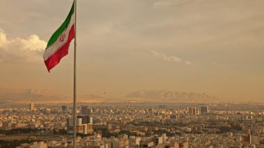steag iran