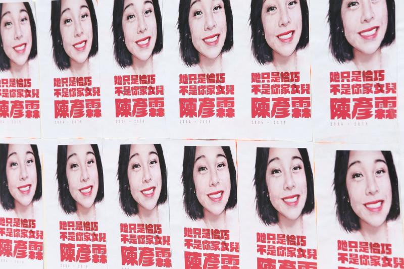 postere-chan-yin-lam-hong-kong-profimedia-0481549848