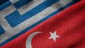 Steagurile Turciei și Greciei