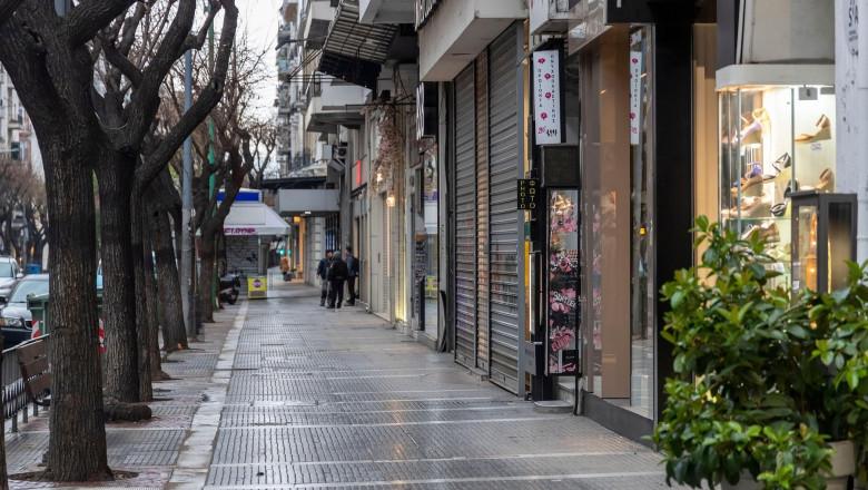 Salonic Grecia