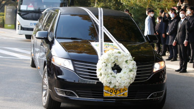 Funeral of late Lee Kun-hee, chairman of Samsung Electronics