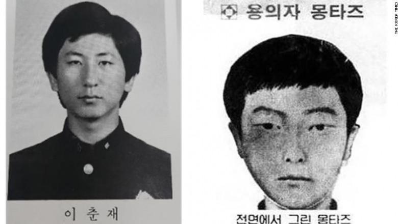 Lee Chun-jae