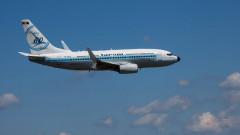 avion - fb tarom
