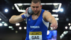 IAAF World Indoor Championships - Day 2
