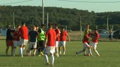 sport incidente amical Oradea CS Osorhei