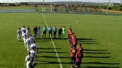 sport luceafarul Oradea Juventus