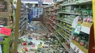 cutremur oklashoma