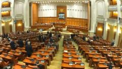 parlament digi