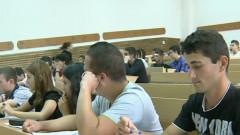 studenti facultate