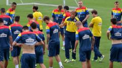 antrenament nationala fotbal daum