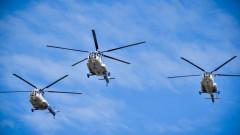 elicoptere MAI FB